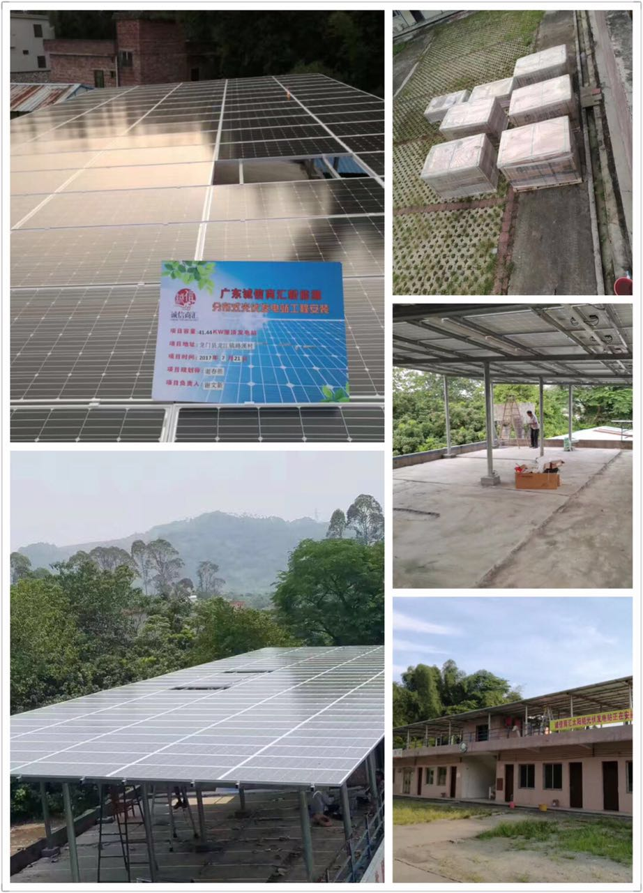 solar pv,solar power,solar generation,solar energy