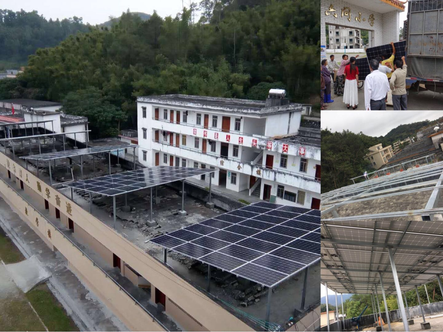 solar roofing system at school building