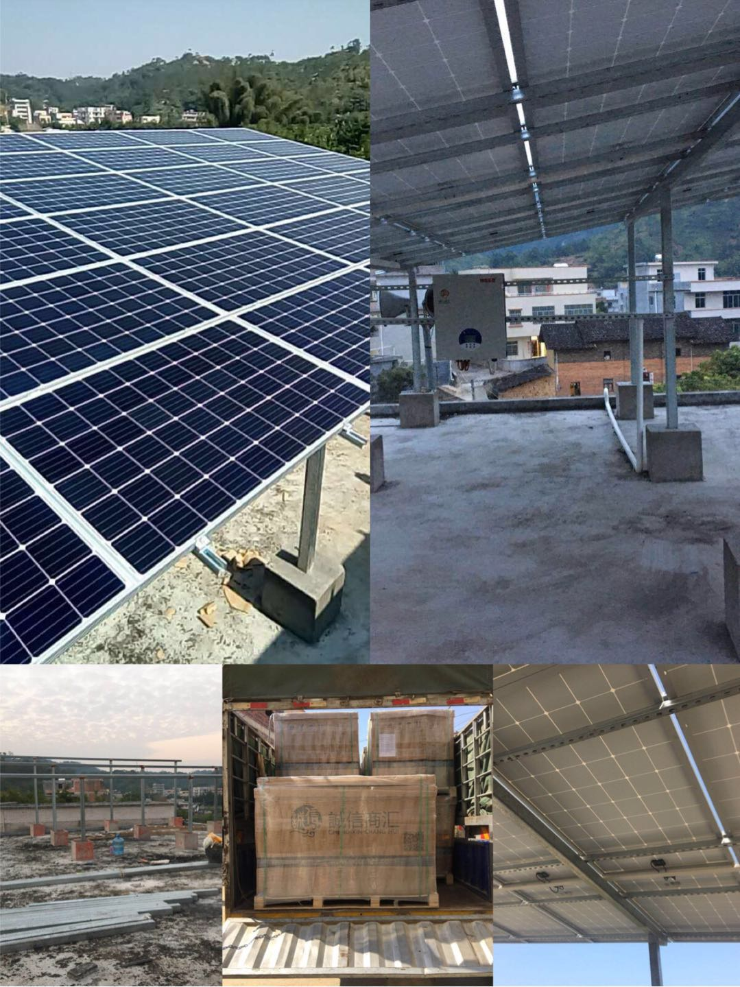 solar roofing system in China installed by haotech