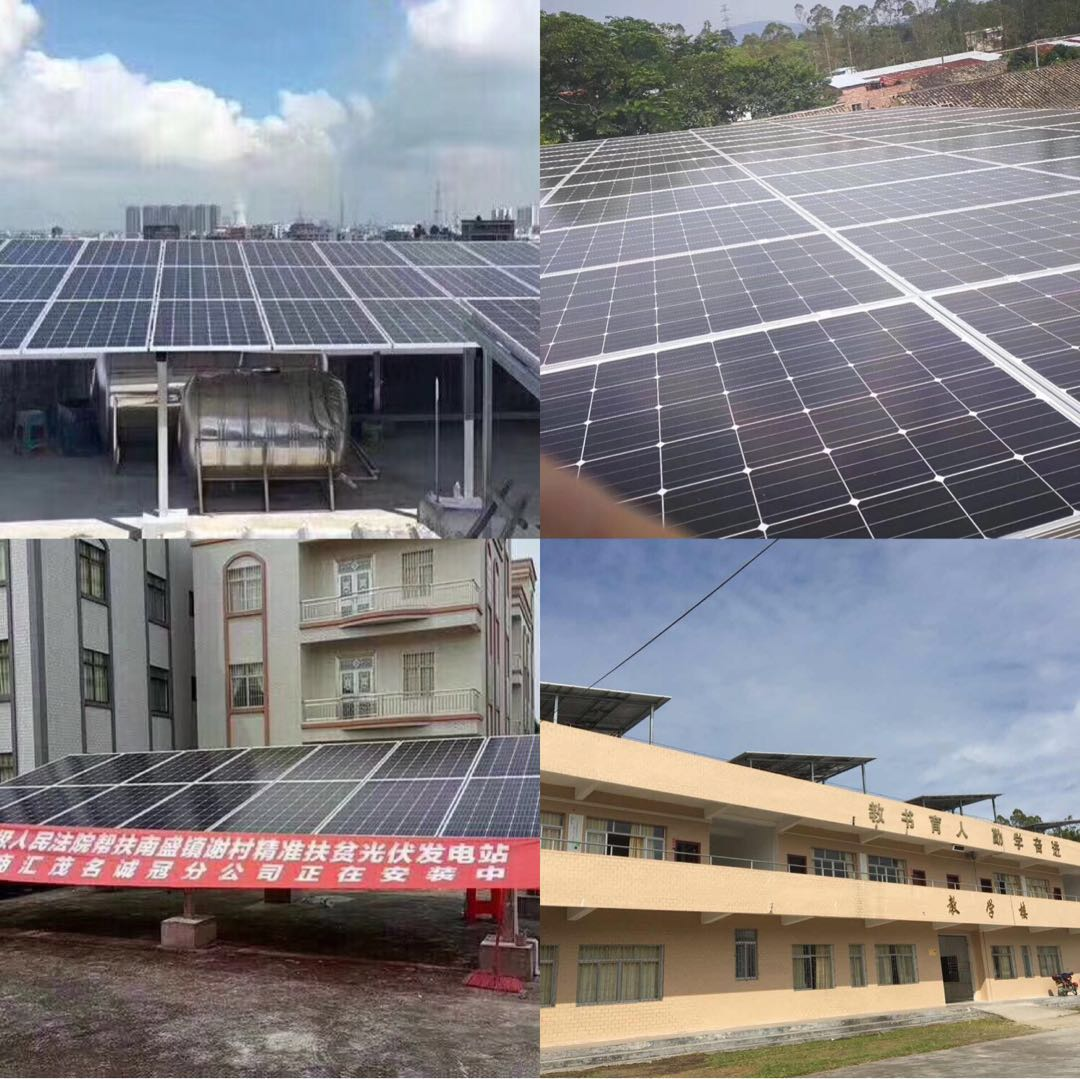 solar roofing system for small town in China
